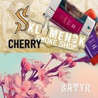 Satyr CHERRY