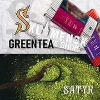 Satyr GREENTEA