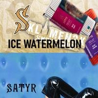 Satyr ICE WATERMELON