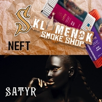 Satyr NEFT