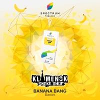 Табак для кальяна Spectrum Classic Bang Banana