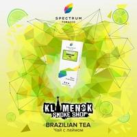 Табак для кальяна Spectrum Classic Brazilian Tea