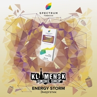 Табак для кальяна Spectrum Classic Energy Storm