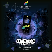 Spectrum Hard Blueberry