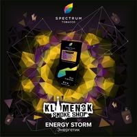 Spectrum Hard Energy Storm
