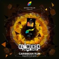 Spectrum Hard Caribbean Rum
