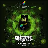 Spectrum Hard Golden Kiwi
