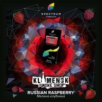Spectrum Hard Russian Raspberry