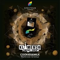 Spectrum Hard Cookies&Milk
