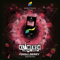 Spectrum Hard  Smallberry