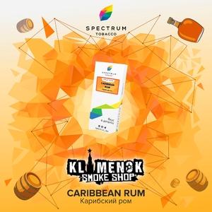 Табак для кальяна Spectrum Classic Caribbean Rum
