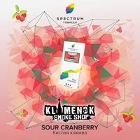 Табак для кальяна Spectrum Classic Sour Cranberry