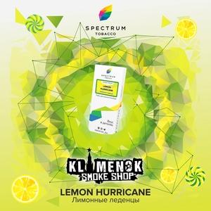 Табак для кальяна Spectrum Classic Lemon Hurricane