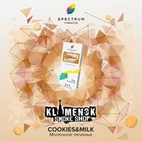 Табак для кальяна Spectrum Classic Cookies & Milk