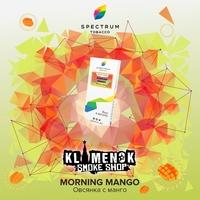 Табак для кальяна Spectrum Classic Morning Mango