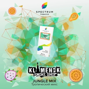 Табак для кальяна Spectrum Classic Jungle Mix