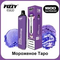 Fizzy 1600 Мороженое Таро