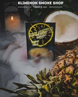 Malaysian Stick Tropic Soda