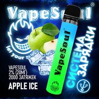 VapeSoul 2000 PUFFS Apple Ice