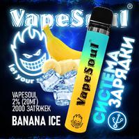 VapeSoul 2000 PUFFS Banana Ice