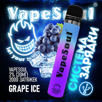 VapeSoul 2000 PUFFS Grape Ice