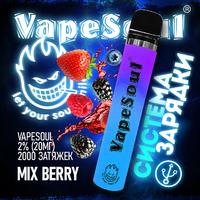 VapeSoul 2000 PUFFS Mix Berry