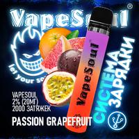 VapeSoul 2000 PUFFS Passion Grapefruit