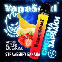 VapeSoul 2000 PUFFS Strawberry Banana