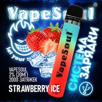 VapeSoul 2000 PUFFS Strawberry Ice