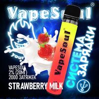 VapeSoul 2000 PUFFS Strawberry Milk