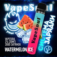 VapeSoul 2000 PUFFS Watermelon Ice