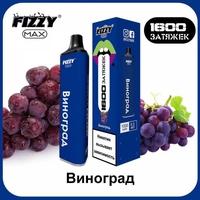 Fizzy 1600 Виноград