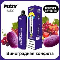 Fizzy 1600 Виноградная конфета