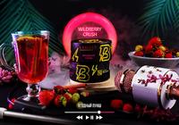 Banger Wildberry Crush (Ягодный пунш) 25 гр.