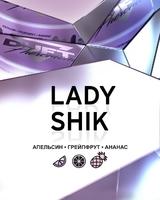DUFTPHEROMONE LADY SHIK