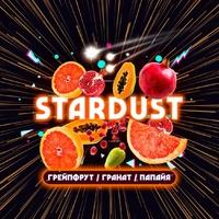 Vacuum Drop 25gr - Stardust (Грейпфрут Гранат Папайя)